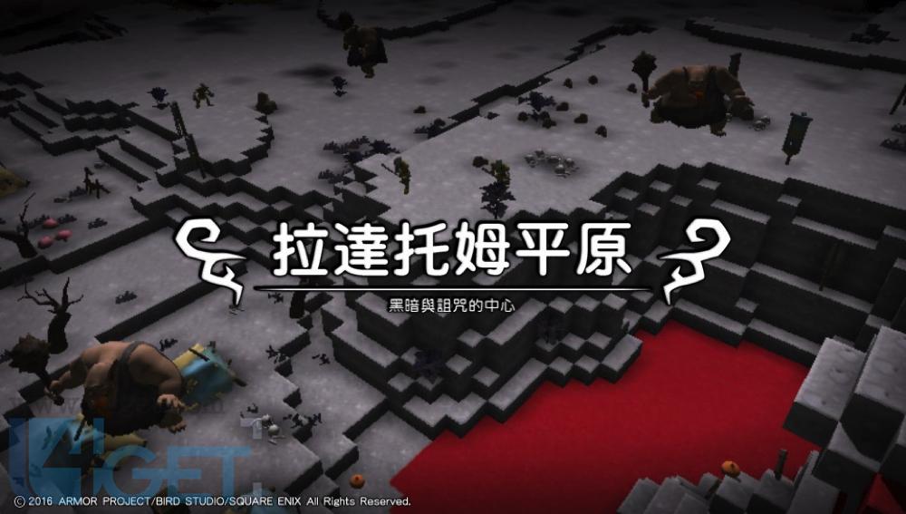 《 勇者鬥惡龍 創世小玩家 》 通關重點 + boss 攻略(4)