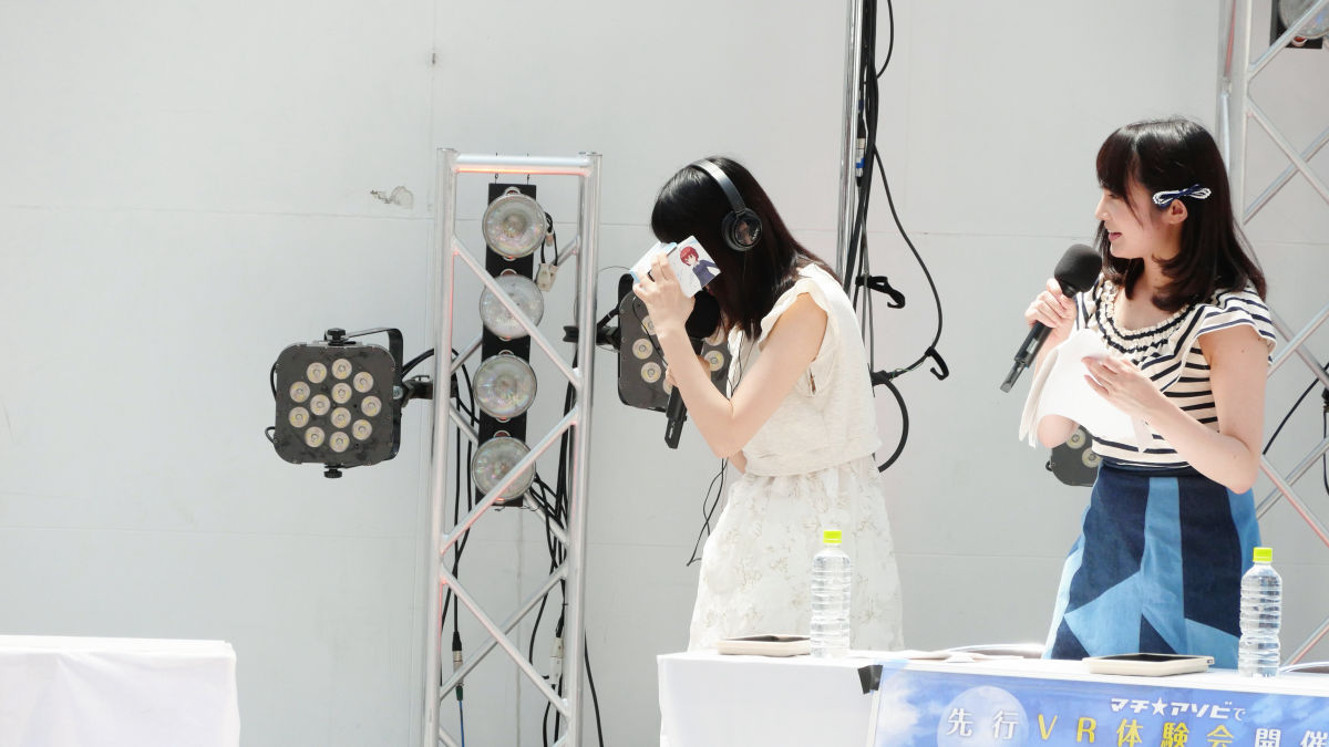 VR 育成手機 game《オルタナティブガールズ》