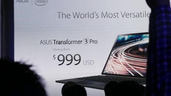 〔 COMPUTEX 2016 〕兩機圍攻 Surface  ASUS Transfomer 3 Pro