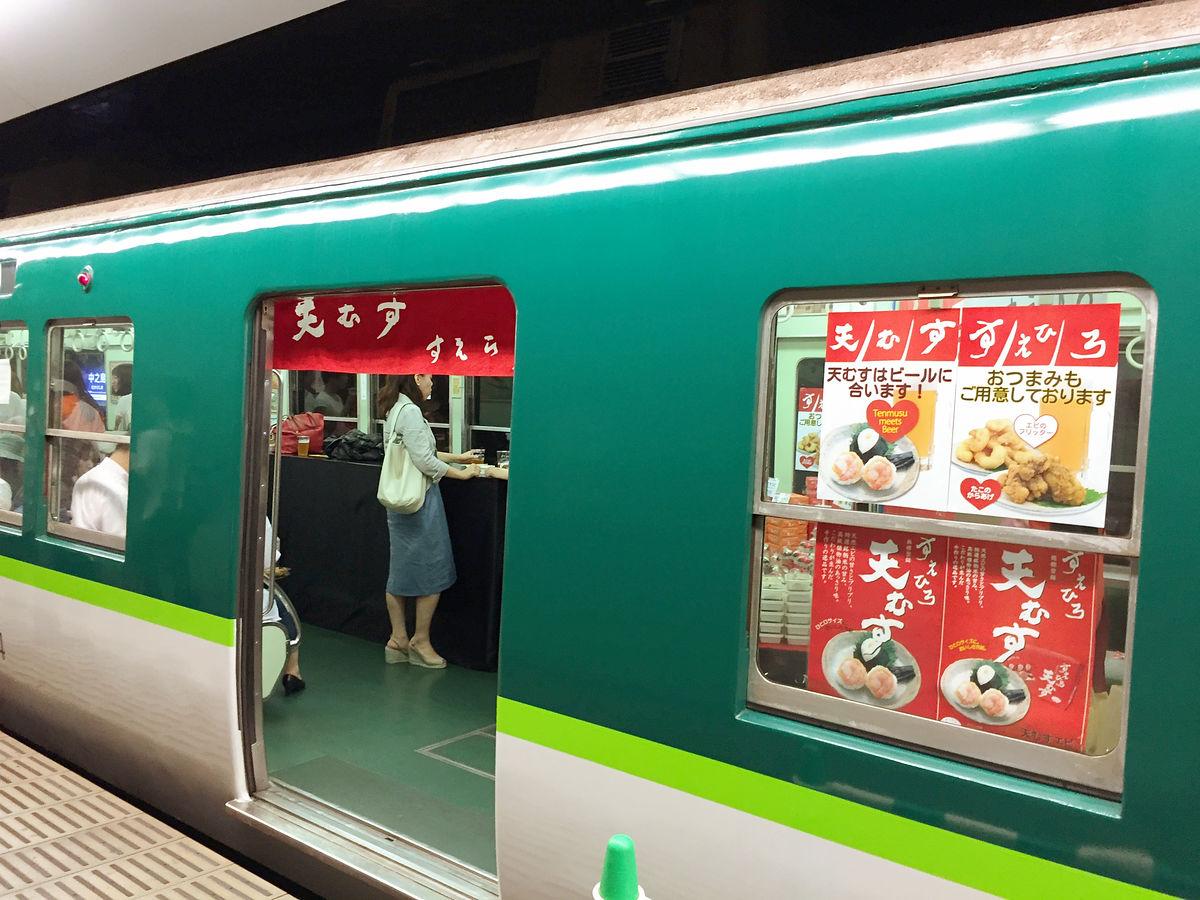 京阪電車 電車酒場