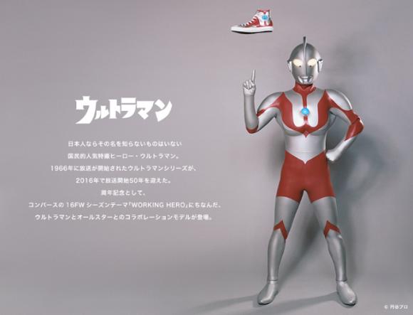潮人七月必買 鹹蛋超人版ALL STAR銀紅現身