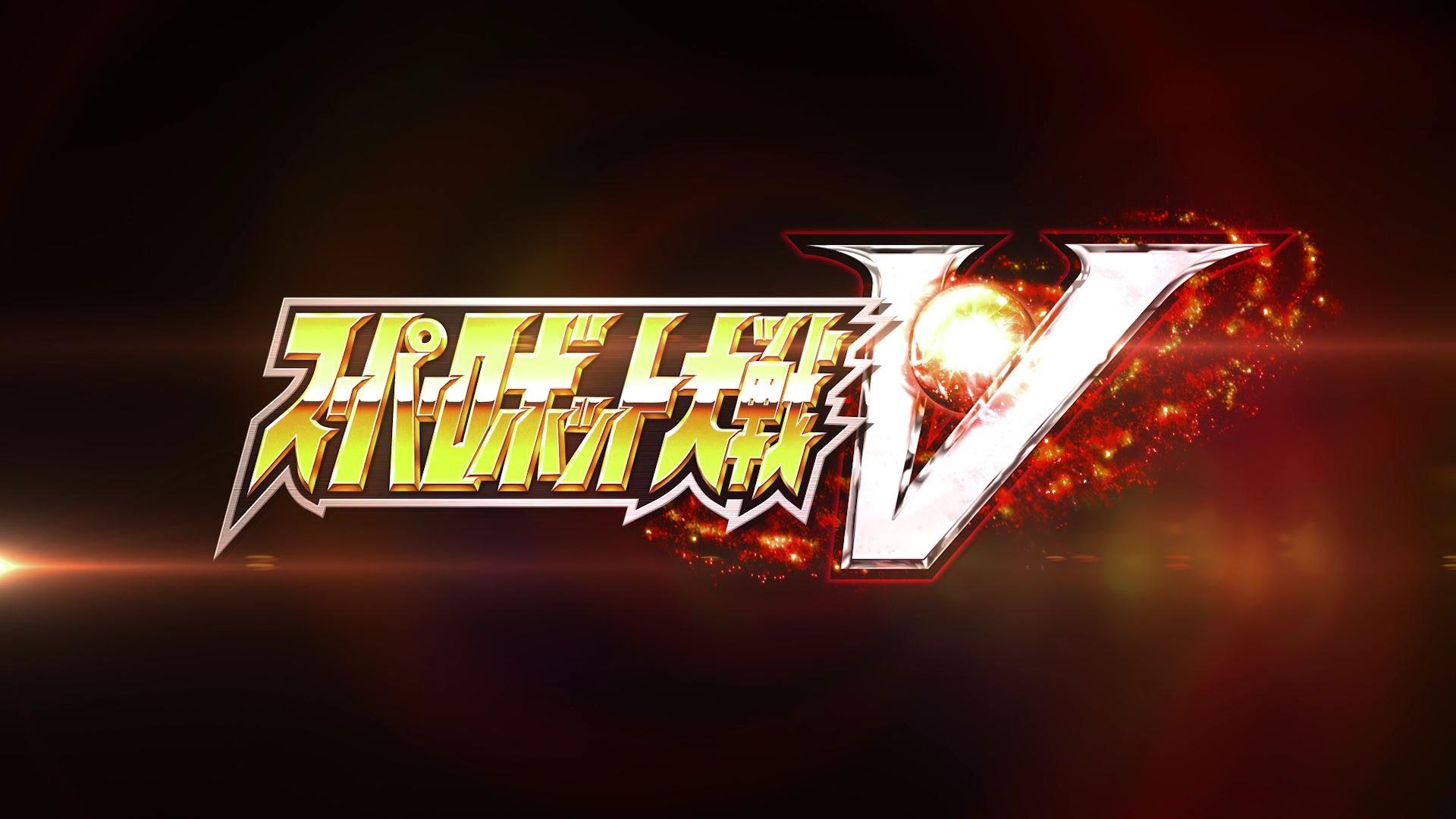 《 機戰V 》PS4/PSV獨家中文化 Crossbone Gundam、大和號等大量機體首次參戰