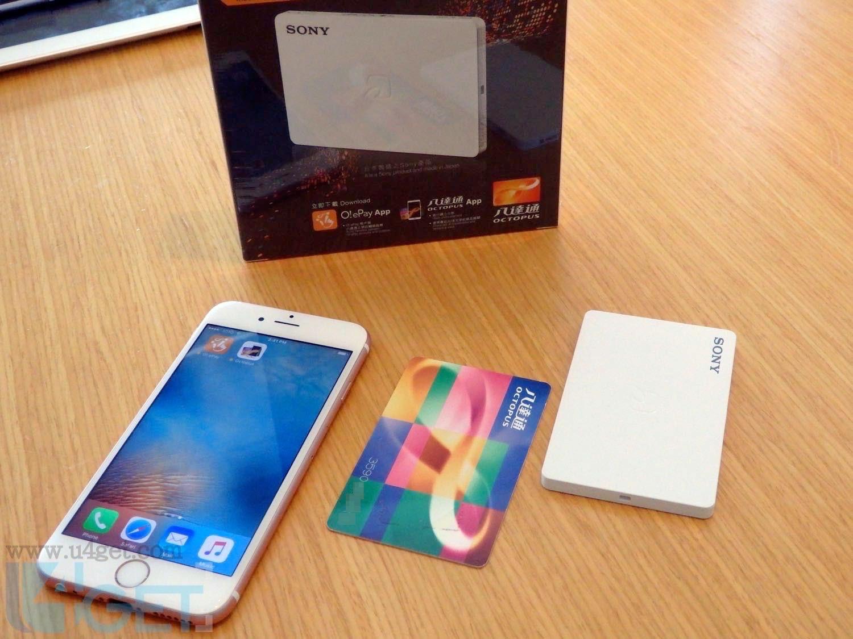 iPhone 無 NFC 都啪到八達通 推出流動讀寫器屋企增值