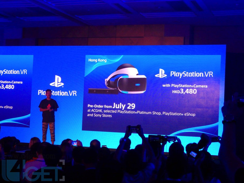 動漫節預訂 PlayStation VR  定價 $3,480 十月有得玩