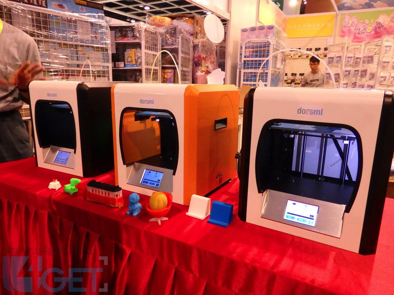 〔動漫節 2016〕 $3,950 買 DoReMi 3D 打印機 新手入門必搶