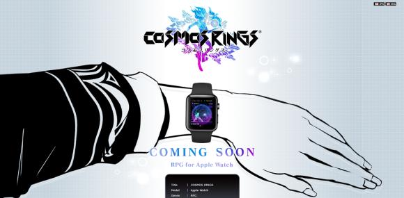 Apple Watch 玩 RPG 遊戲 《 Cosmos Rings 》結合時間步數打怪獸