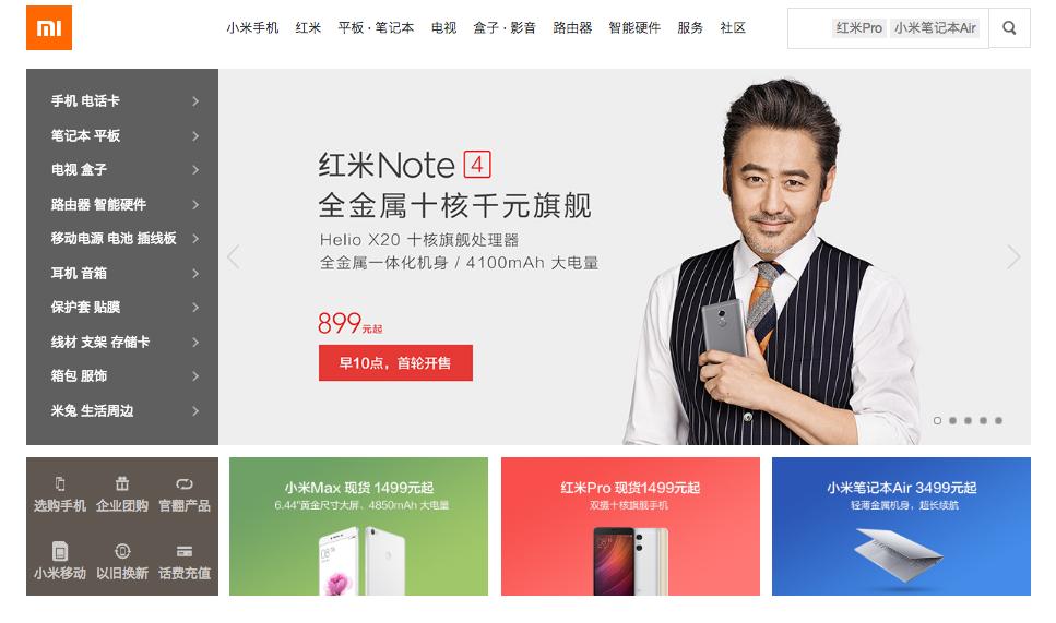 紅米 Note 4 今日 10 點開賣 最低入場費千一有找