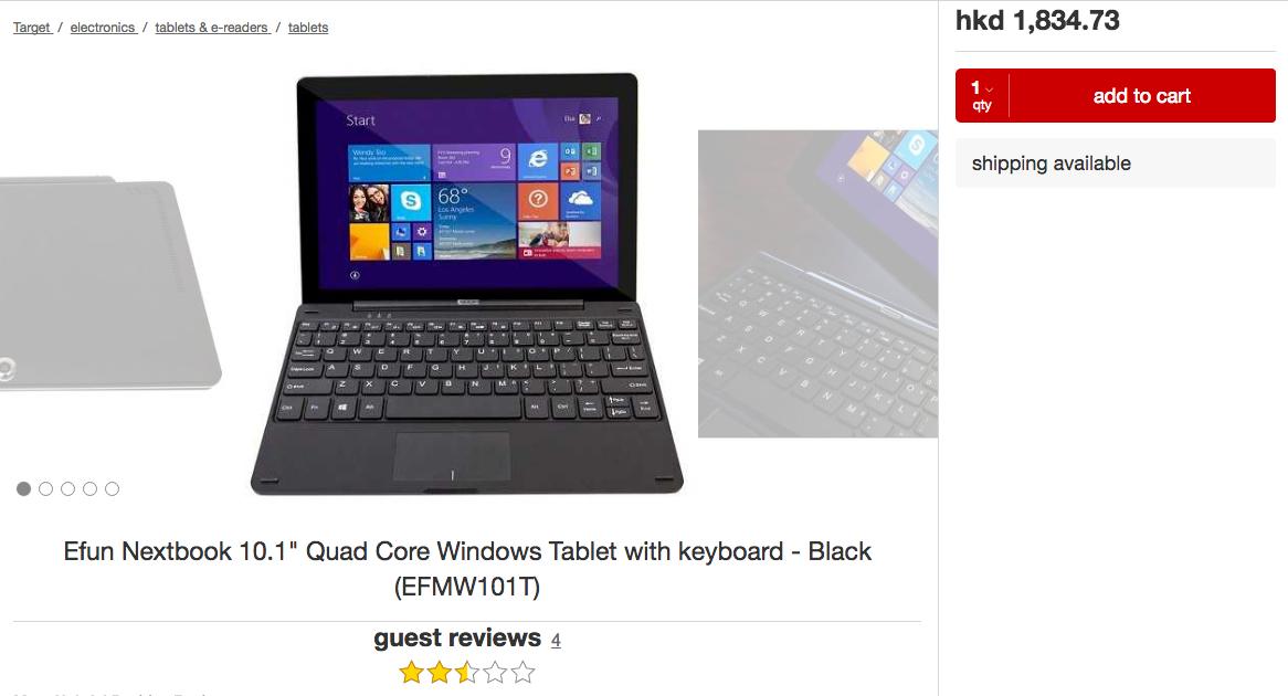 二千有找買到電腦平板 平過 Surface Pro 4 買 E Fun Nextbook