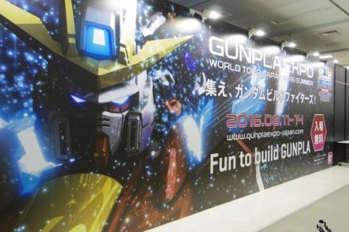 Gunpla Expo 2016 池袋開催! 必睇 Gundam 大集合(多圖)