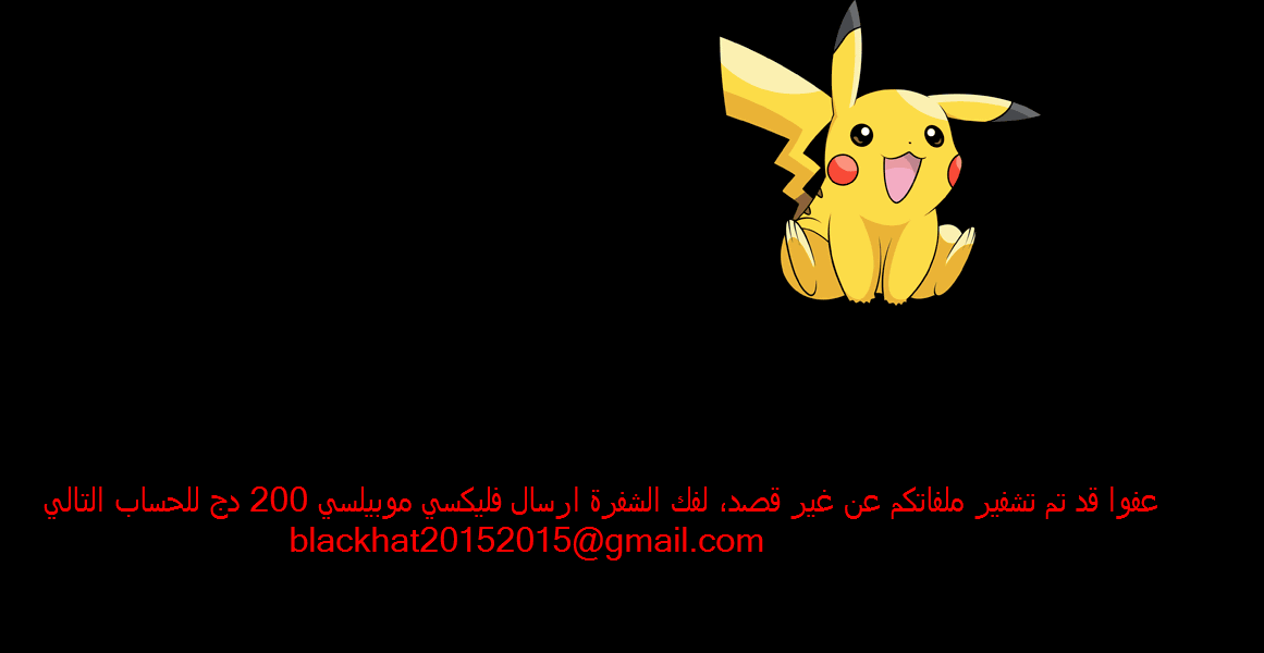電腦版《Pokemon GO》騎刧電腦? 改玩《 Pokemon Uranium 》更實際