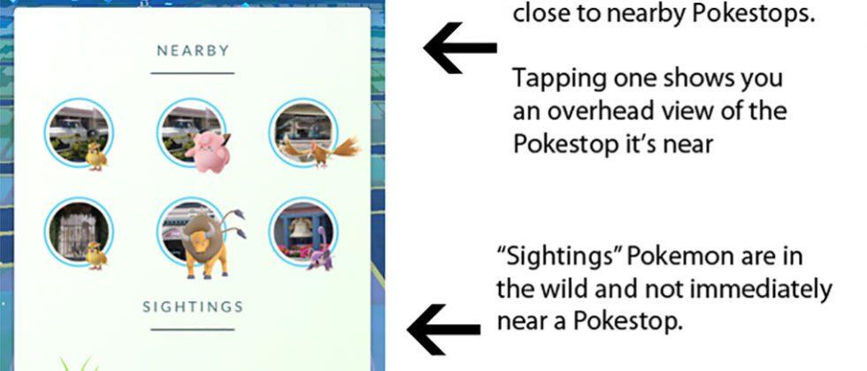 《 Pokemon GO 》新增搜尋功能 即知精靈位置