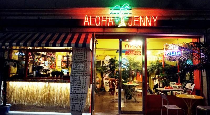 〔 金仔韓遊 〕韓妹打咭熱點 首爾 「 夏威夷風 」 咖啡店  ALOHA JENNY