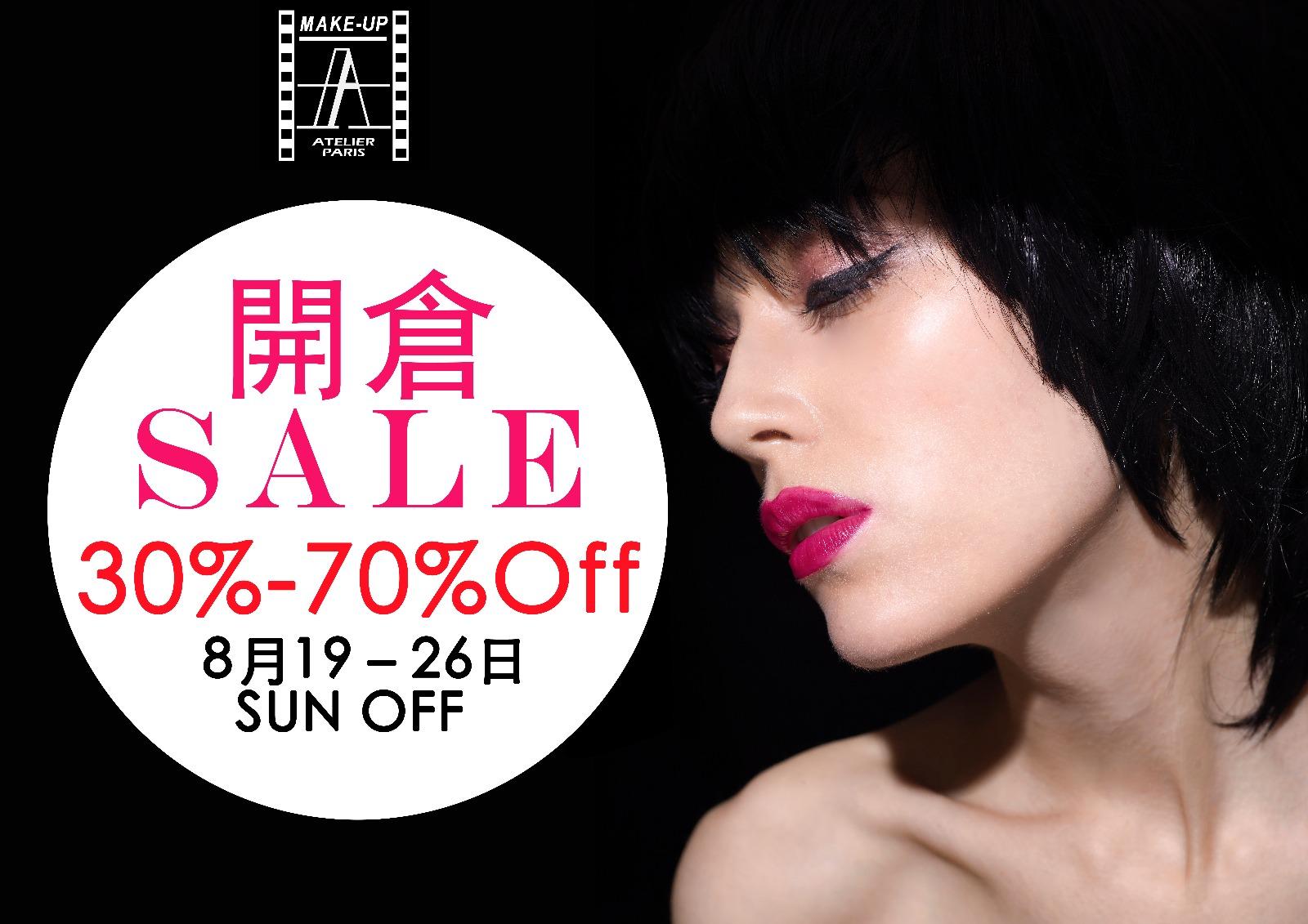 法國 Makeup Atelier Paris 開倉 最低三折只限七日
