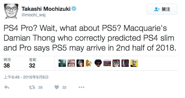PS5 或在 2018 年推出  為第二代 PS VR 做準備
