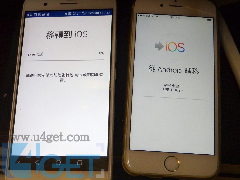 Note 7 爆炸轉用 iPhone ?  Android 資料轉移 iOS 詳細教學