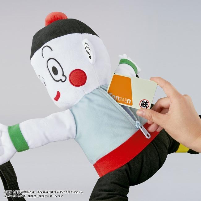 認真慘慘豬   日本 Bandai  推出《 龍珠 》 餃子自爆變背囊