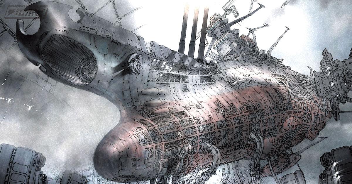 《宇宙戰艦大和號 2202 愛的戰士們》最新宣傳片現身
