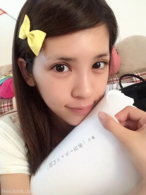 AV 女優坂口杏里 悼亡母感動影迷
