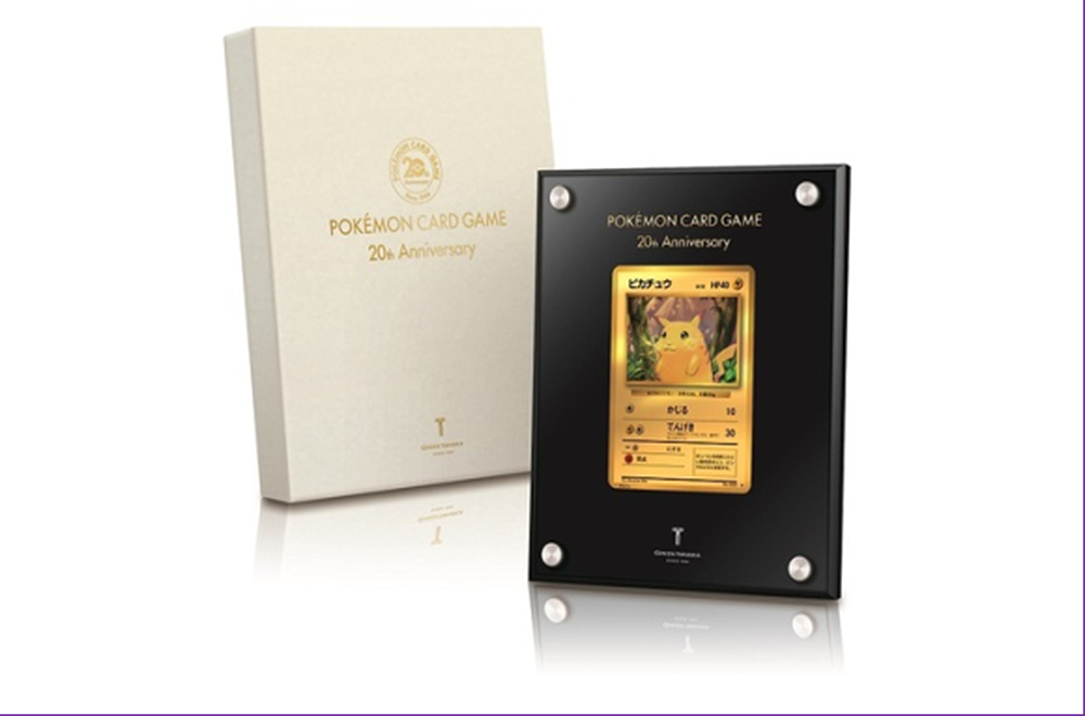 寵物小精靈廿週年 純金 Pokémon Card 廿萬開賣