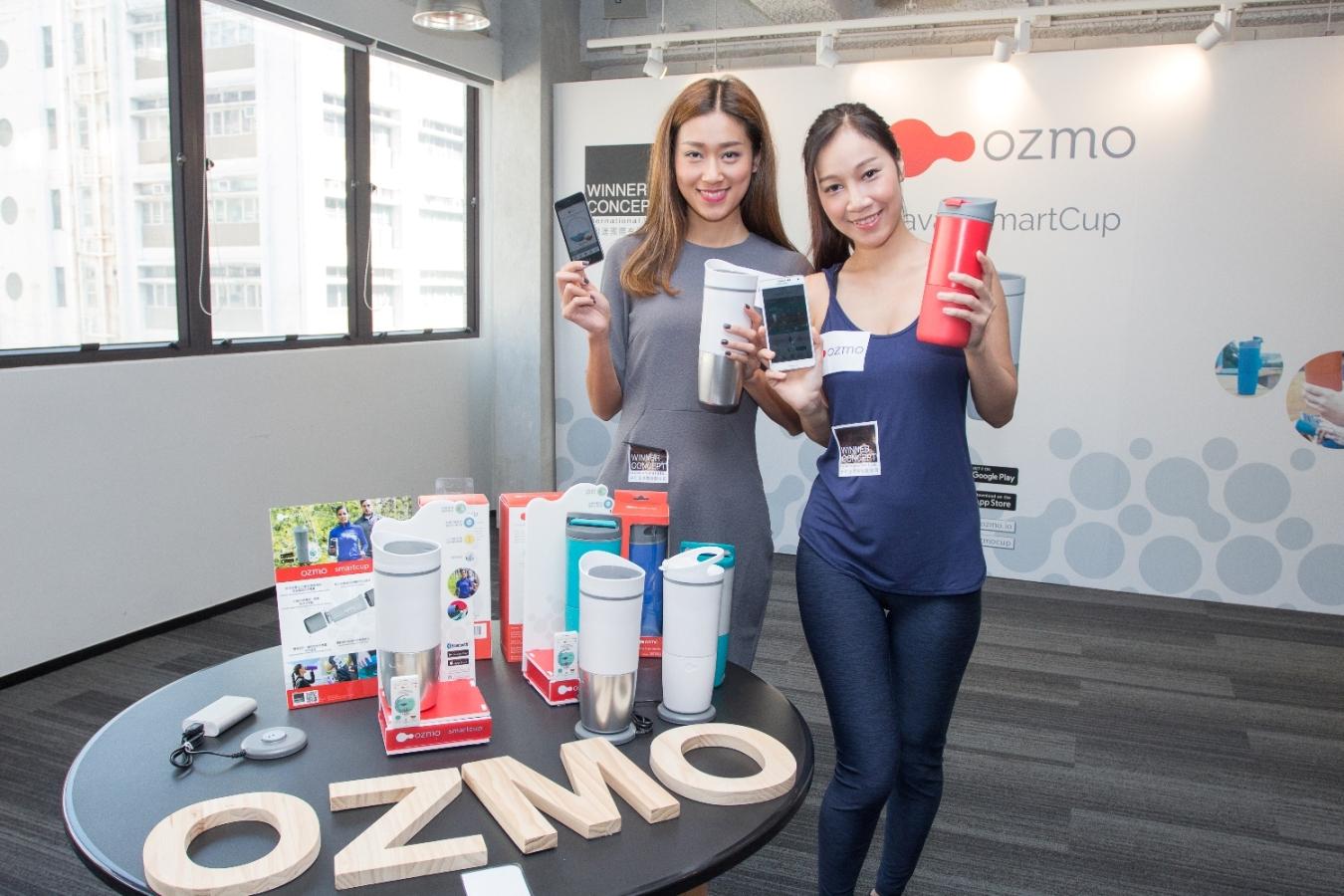 水杯都要講智能  Ozmo Java+ 提你飲水