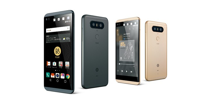 歐洲將推 V20 S  屏幕縮水 5.2 吋單手用更就手