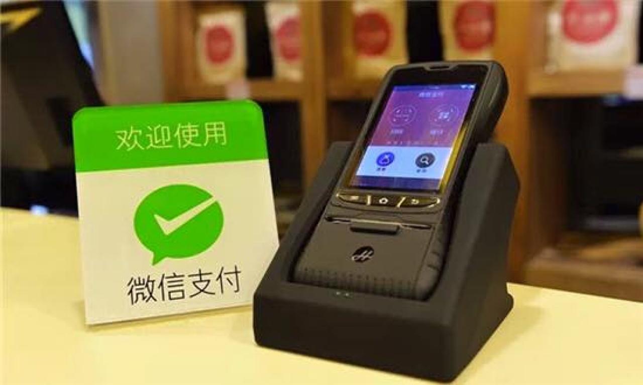 WeChat Pay 全線 7-Eleven 現金增值  新年派利是更方便