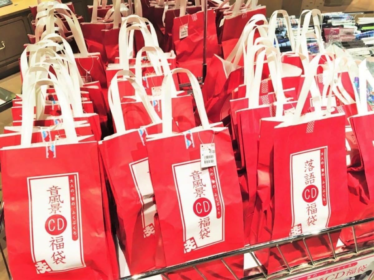 [窮遊日本]新年遊日必學  東京掃福袋攻略
