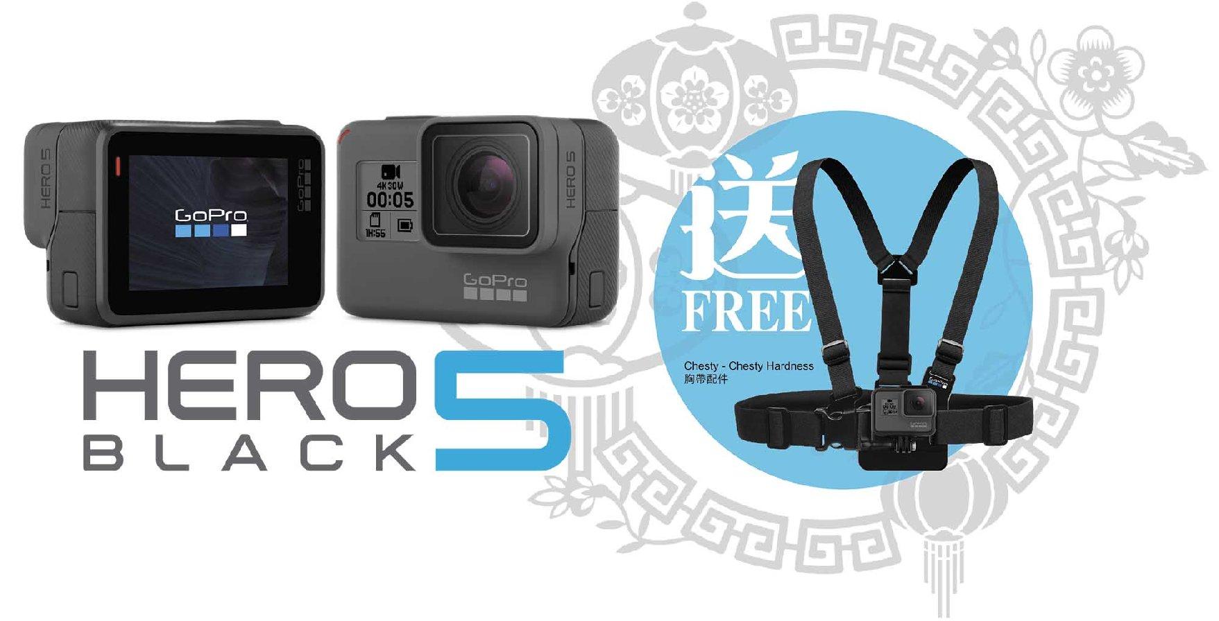 買 GoPro HERO5 Black 送 Chesty 胸帶 滑雪跑街都啱用
