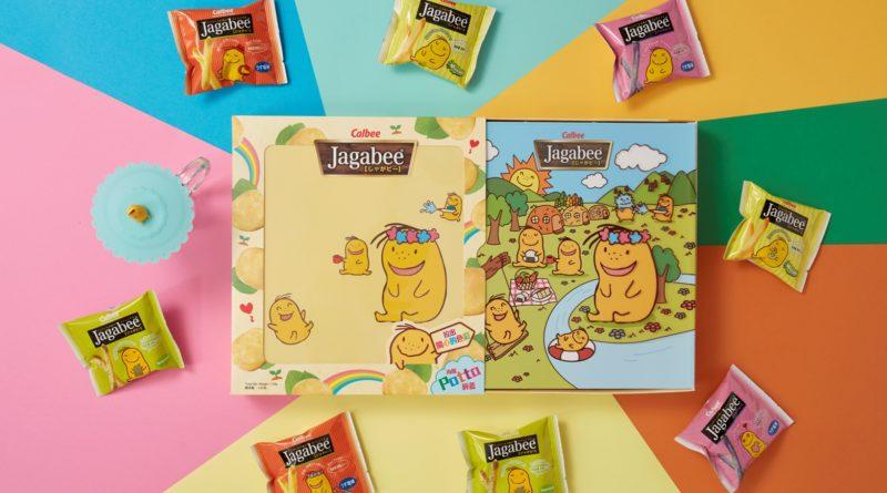 卡樂 B Jagabee 推驚喜禮盒裝 隱藏歡樂彩色世界兼送限定 Potta 杯蓋