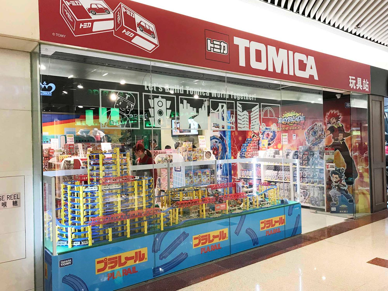 TOMICA 玩具站登陸荷里活廣場 買聖誕禮物 85 折優惠
