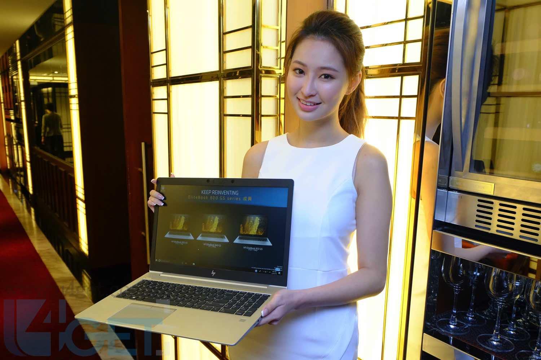 專為商用而設  HP EliteBook 800 G5 系列及 ZBook 14u /15u 工作站現身