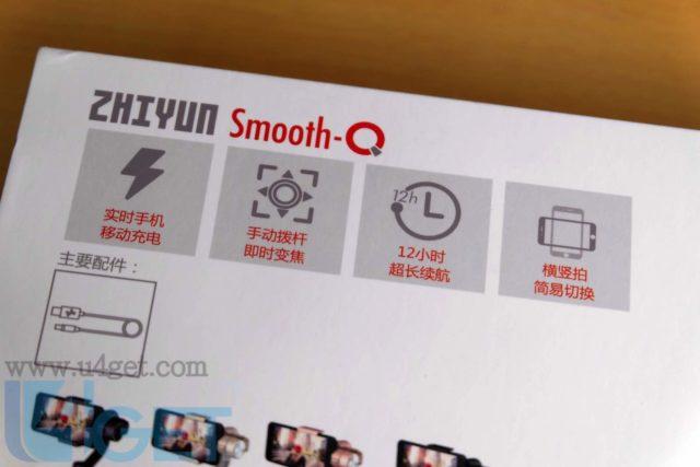 開箱實測!  Zhiyun Smooth Q 三軸手機穩定器 一棍走天涯