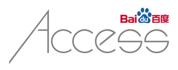 百度泰國聯手 AJ Mobi 推出百度 Access  助遊客瞭解台灣品牌