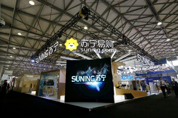 蘇寧在 CES Asia 展示智慧零售創新成果