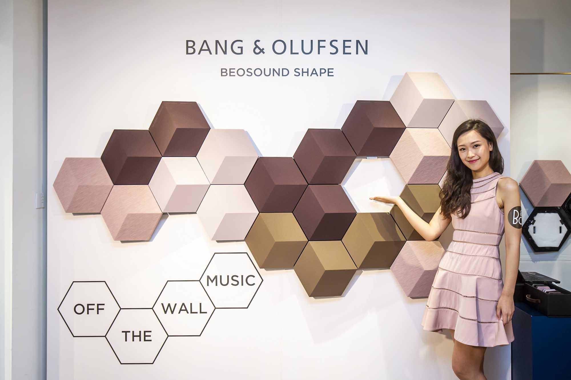 猶如樂隊在家演奏Bang & Olufsen BeoSound Shape 牆掛式無線揚聲器系統
