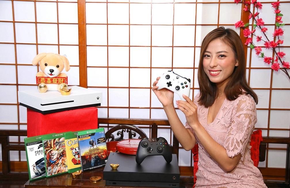 Xbox One S「食雞」接靈犬  賀年出機優惠送 《 PLAYERUNKNOWN'S BATTLEGROUNDS 》