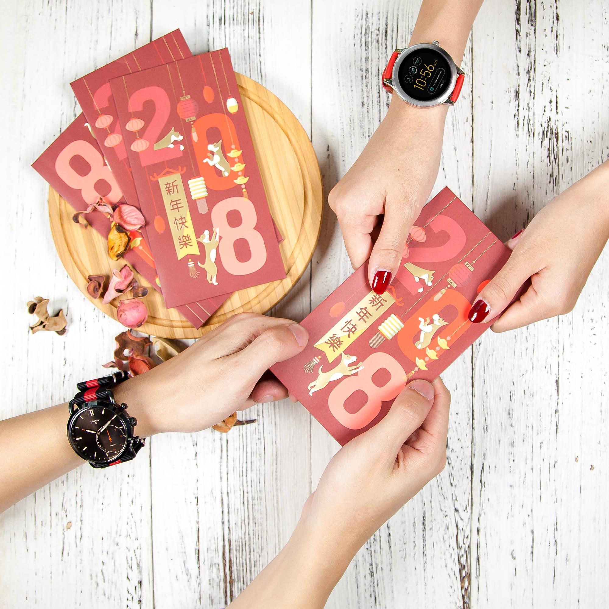 Fossil 限量最「紅」智能手錶 9  折優惠迎狗年新春添喜氣