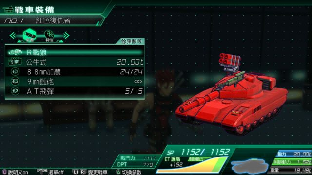 Metal Max Xeno_screenshot (1)