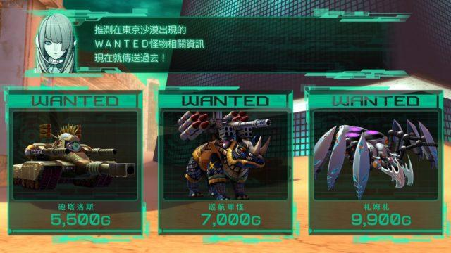 Metal Max Xeno_screenshot (4)