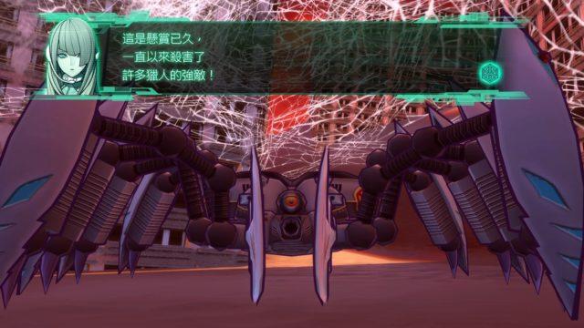 Metal Max Xeno_screenshot (5)