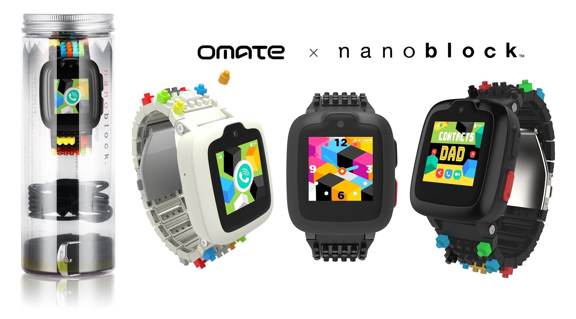 Omate x Nanoblock兒童智能手錶   走均全球都可定位通訊