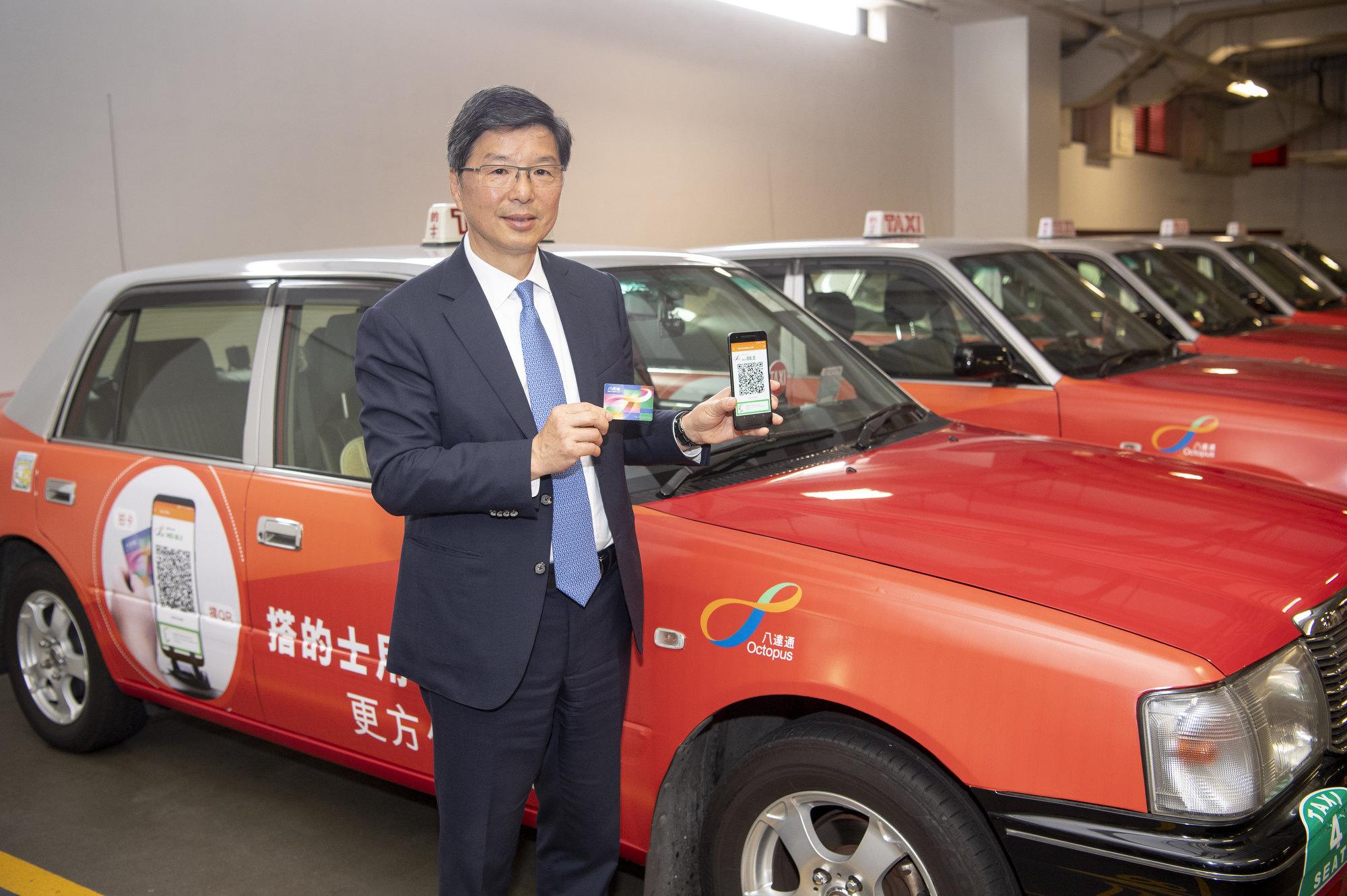商用版八達通再推的士費電子付款  成功申請商戶送 HK$150