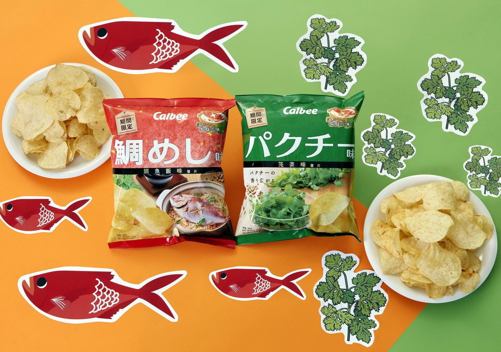 期間限定必試! 卡樂 B 全新日式鯛魚飯味 / 芫荽味薯片登場