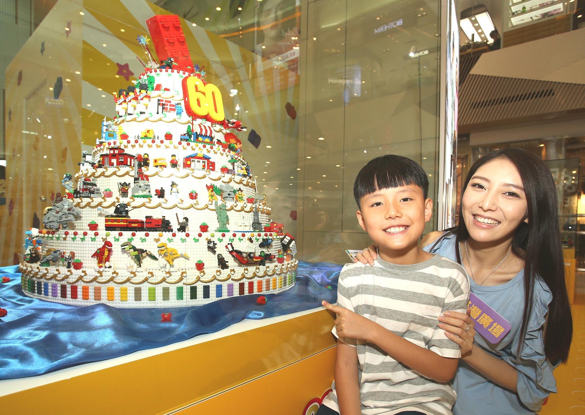 慶祝 LEGO BRICKS 誕生 60 週年   首推 60 週年限量別注精品