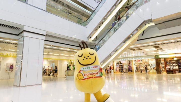 大商場卡樂 B 主題樂園 「薯」假「淘」氣樂園慶 Jagabee 10 周年