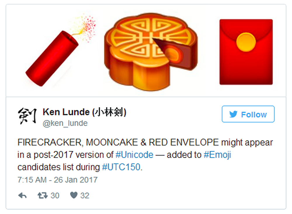 中國勢力座大  Emoji 將新增月餅利是