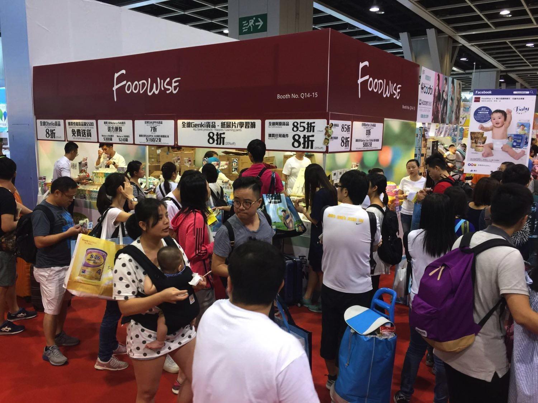 FoodWise 參展「 第26屆國際嬰兒、兒童用品博覽 」 推出買一送五的優惠