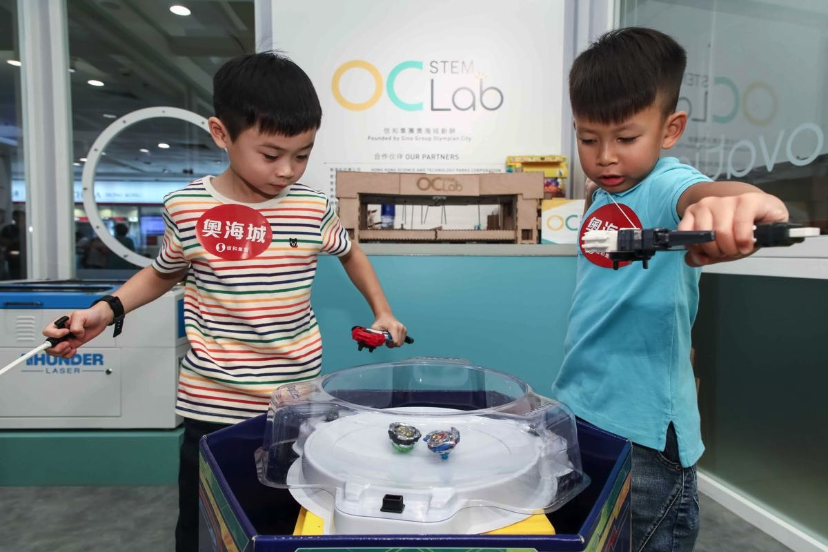奧海城「 STEM SUMMER CAMP夏令營 」 首個《爆旋陀螺小博士》比賽爭奪香港區冠軍