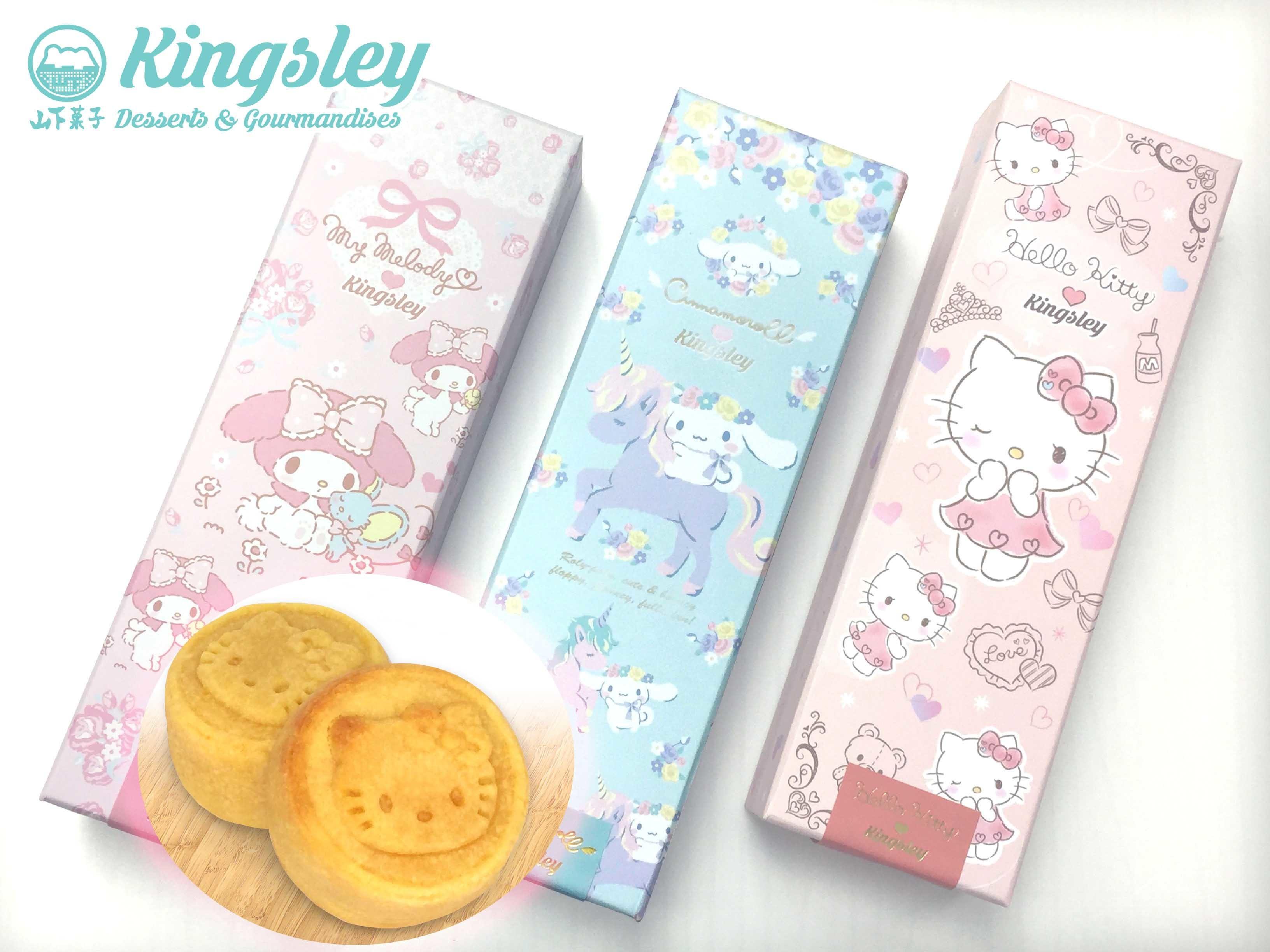 萌爆卡通月餅出爐  山下菓子 Hello Kitty / Cinnamoroll 陪過中秋