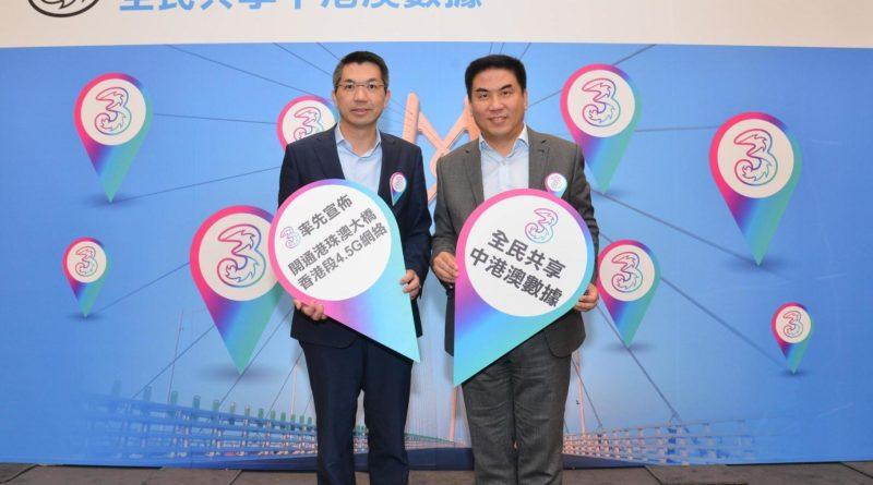 3HK  開通港珠澳大橋香港段 4.5G 網絡 舊客加 HK$168  買  3GB 中港澳數據